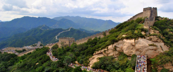 Study History in Mainland China with Worldwide Navigators