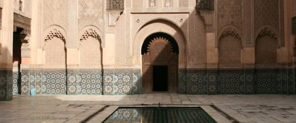 Study Photography in Morocco with Worldwide Navigators