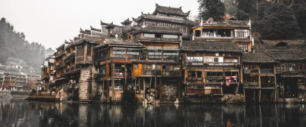 Historical Studies Tour in China with Worldwide Navigators