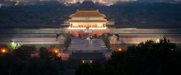 Study Anthropology in China with Worldwide Navigators